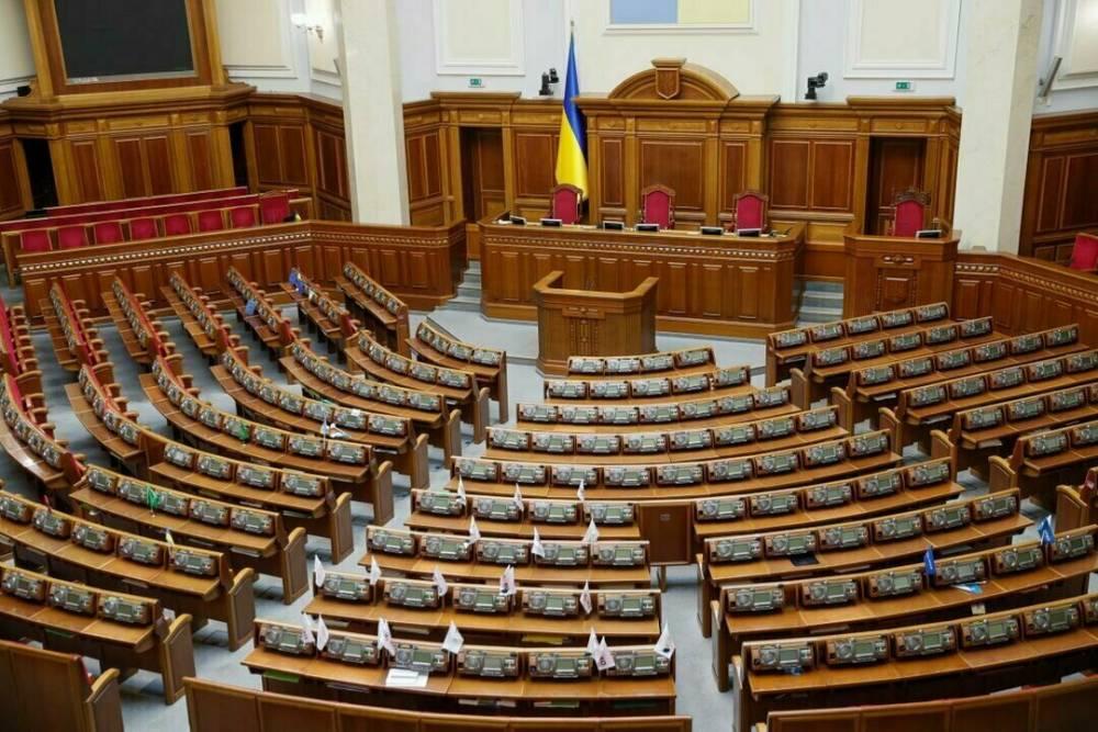 Нардепам выплатили 3 млн гривен компенсации за аренду жилья
