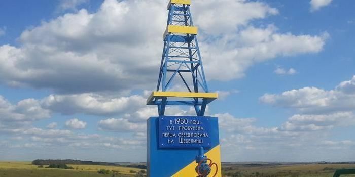 Главный инженер «Шебелинкагаздобыча» с сообщниками украли 850 тысяч гривен