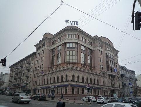 Главный офис «ВТБ Банка» выставлен на аукцион почти за 400 млн гривен