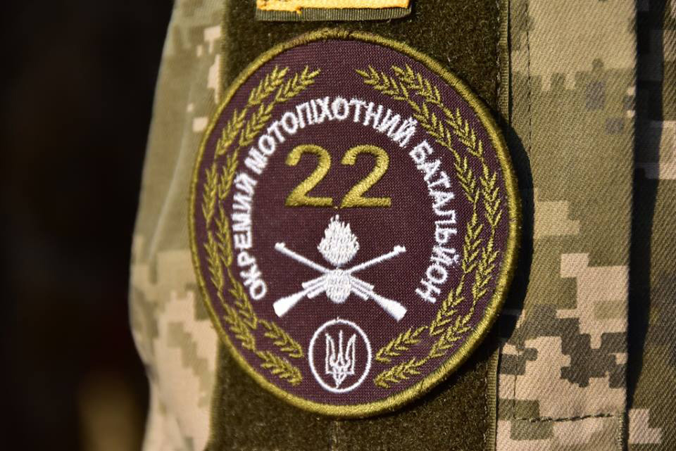 Начальника штаба батальона «Харьков» объявили в розыск