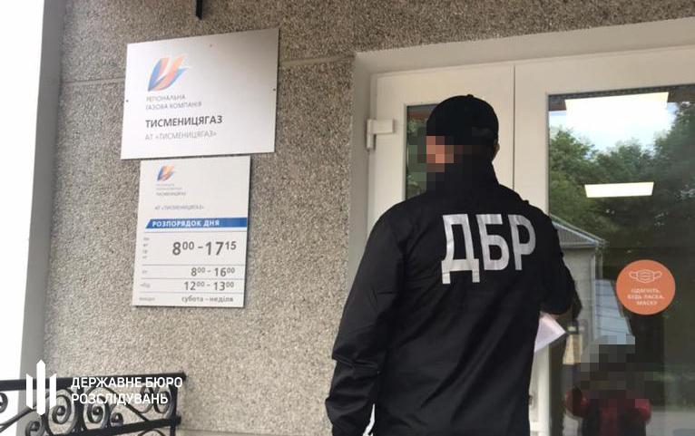 Экс-руководство Минэнерго нанесло Украине ущерб на 1,5 млрд гривен