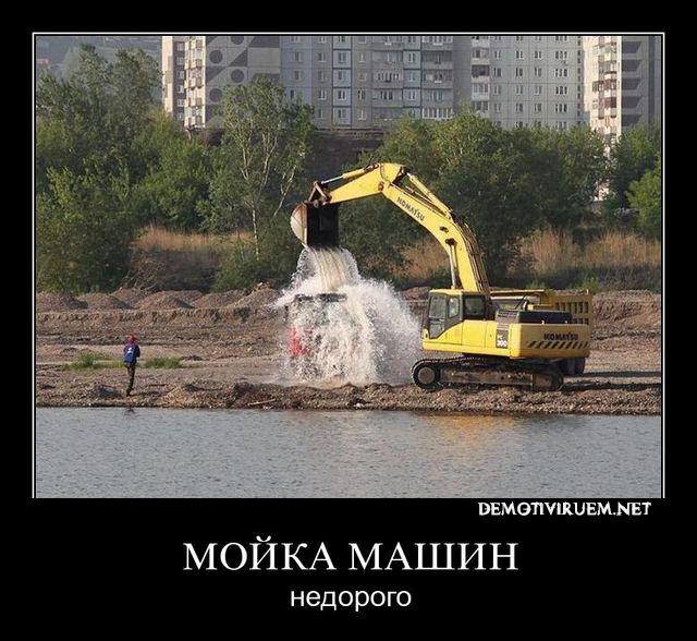 Руководству «Укрзализныци» помоют автомобили за 2,2 млн гривен