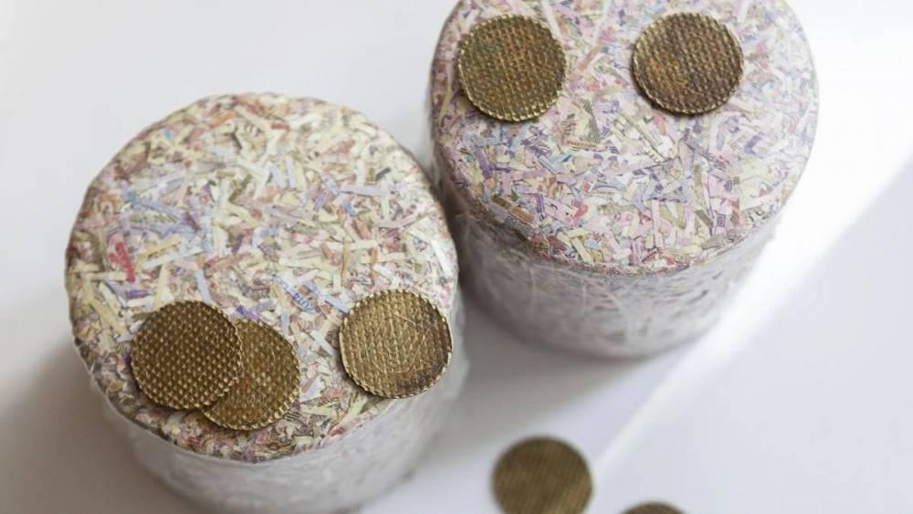 Нацбанк продаст 46 тонн изношенных монет