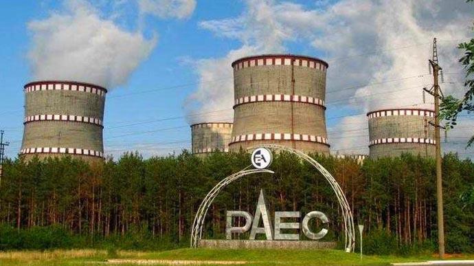 Ровненская АЭС заплатит  44,4 млн гривен за экспертизу документов