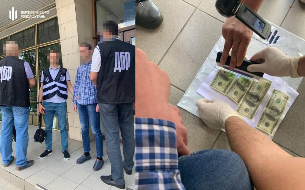 В Мелитополе на взятке поймали чиновника Госгеокадастра