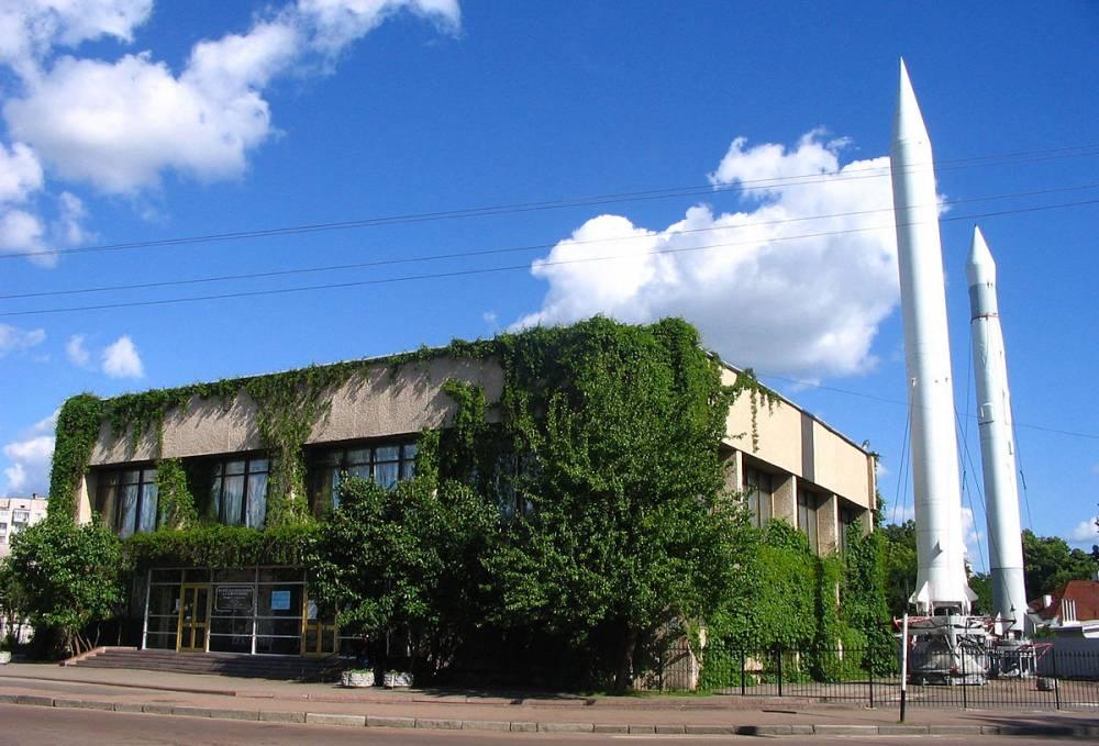 Музей космонавтики в Житомире хотят отремонтировать за 24 млн гривен