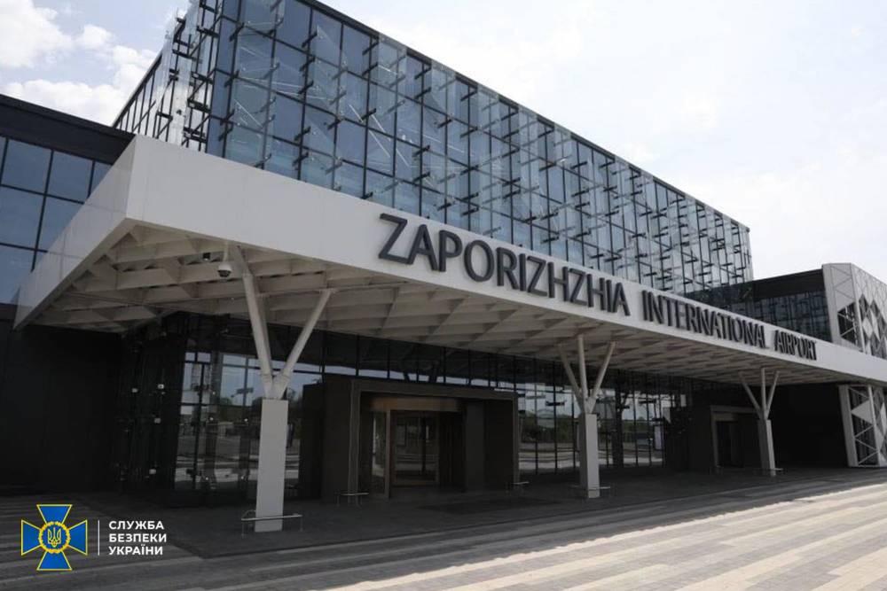 Руководство Запорожского аэропорта подозревают в растрате