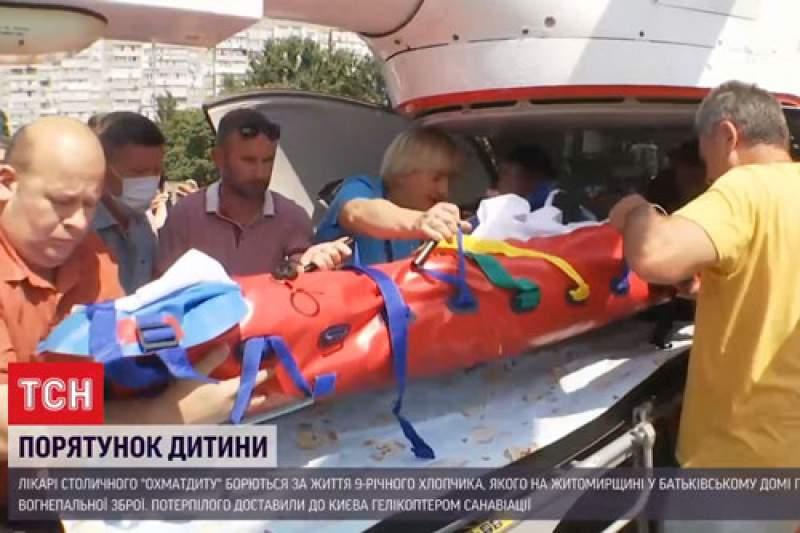 Мальчик, которого ранил пьяный полковник разведки, перенес две операции