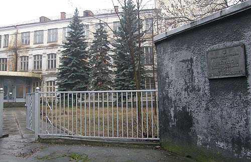 В Киеве экс-главу института сахарной промышленности уличили в уничтожении бомбоубежища