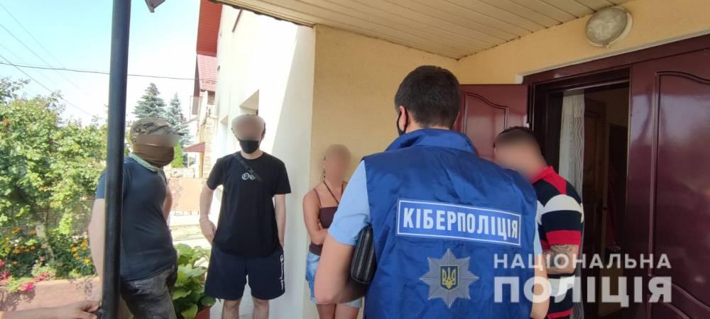 В Черкассах задержали мошенников, выманивших у инвесторов 250 млн гривен