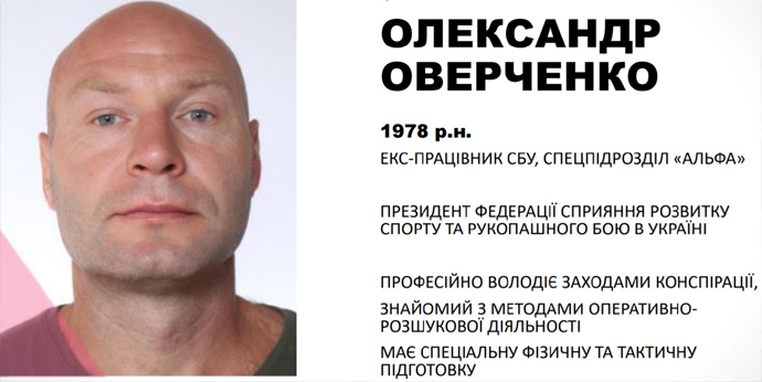 Суд арестовал экс-офицера СБУ, организовавшего банду