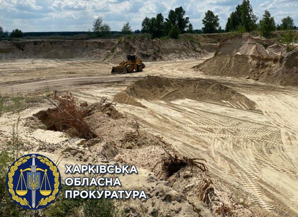 В Харьковской области остановили незаконную деятельность песчаного карьера