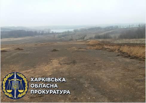 В Богодухове бизнесмен нанес ущерб экологии на 102 млн гривен