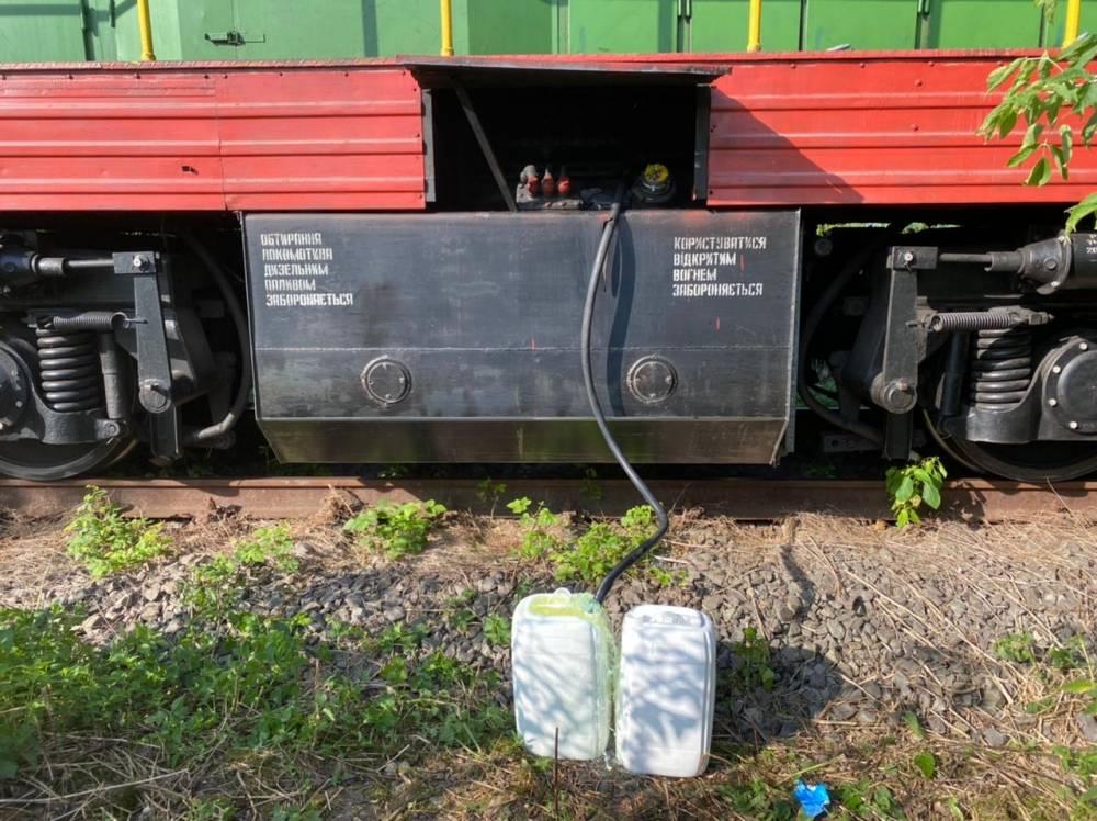 В Ровно задержали группу железнодорожников, которые воровали топливо