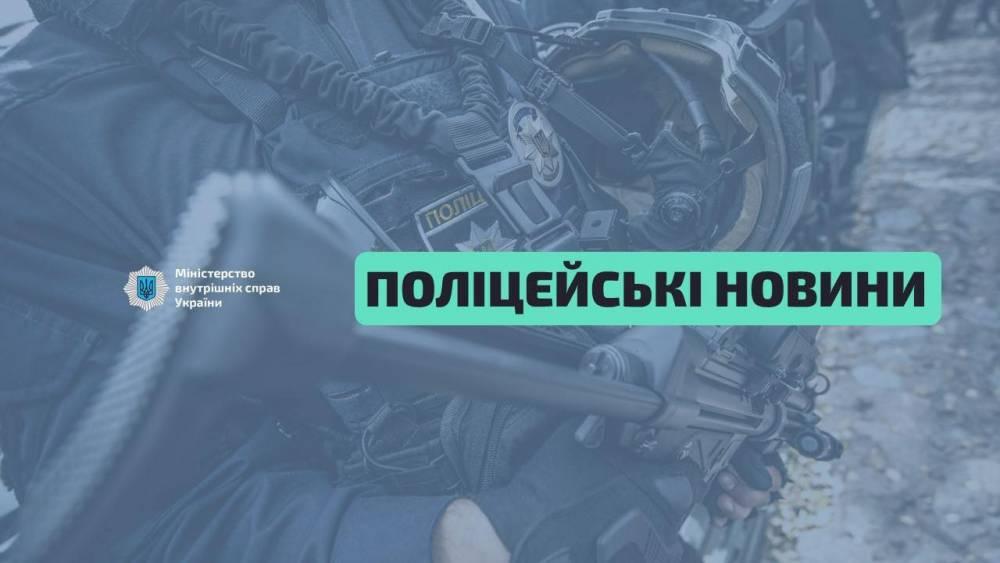 В Киеве задержали водителя, который наехал на журналиста