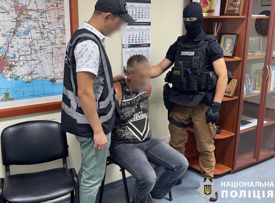 В Никополе наркодилер обещал передать миллион гривен для полиции