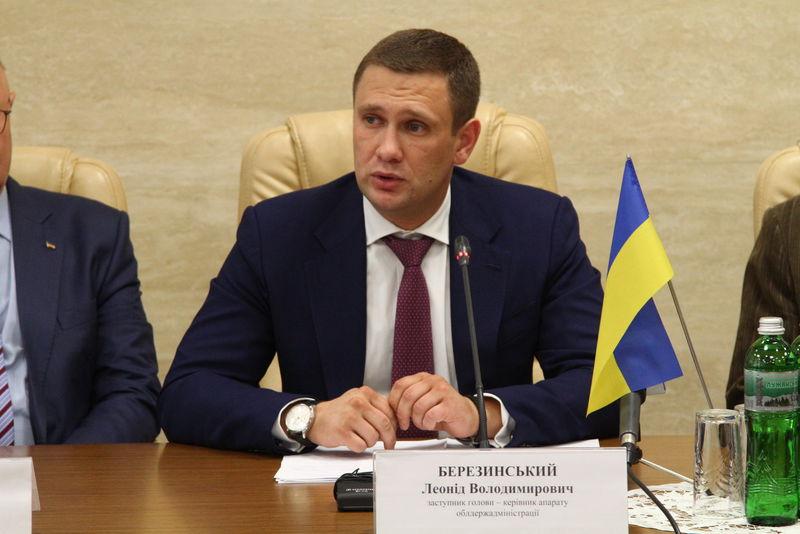 Топ-чиновник Госаудитслужбы незаконно получил 37,5 млн гривен