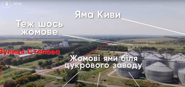 ВАКС решил конфисковать у Кивы 1,2 млн гривен
