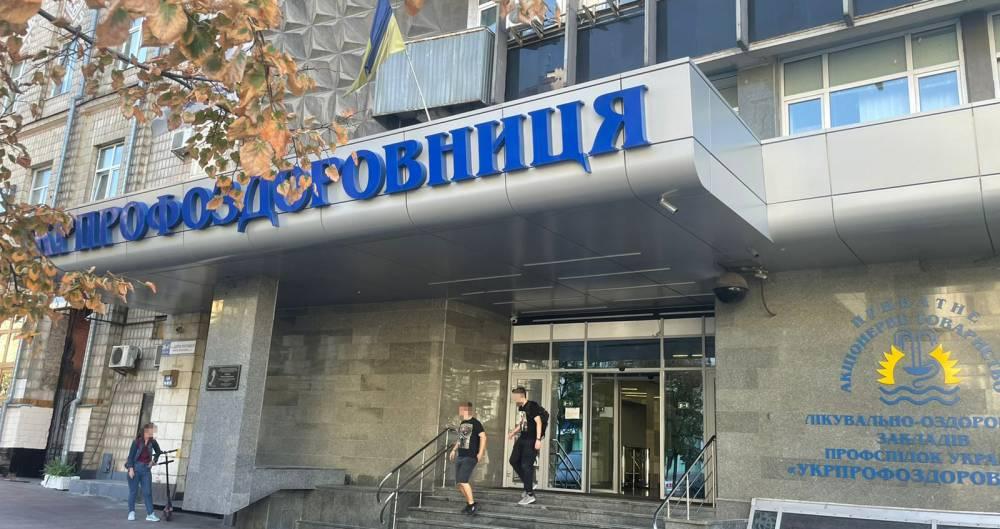 Замглавы правления «Укрпрофздравницы» вымогал миллион гривен за продажу санатория