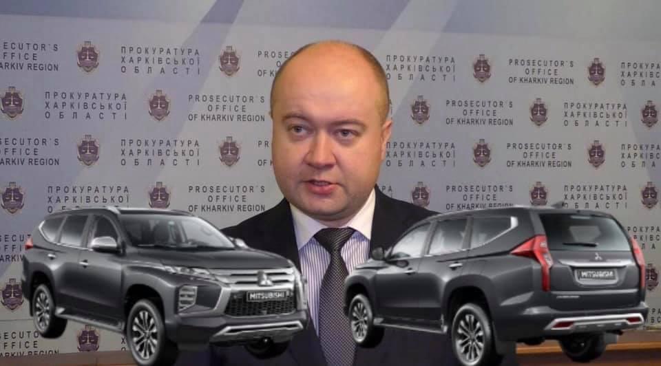 Харьковский прокурор купил новый автомобиль за 1,5 млн гривен