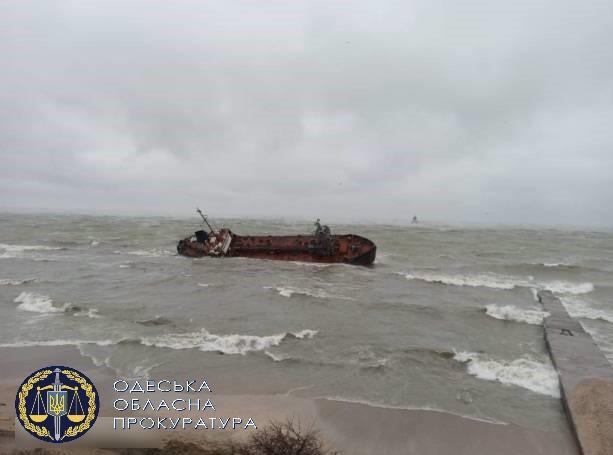 Экс-капитану порта Южный вручили подозрение из-за катастрофы с Delfi