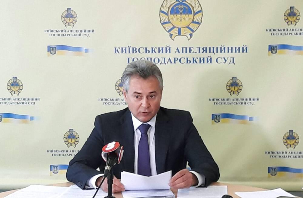 Глава Северного апелляционного хозсуда получил 2,5 млн гривен зарплаты