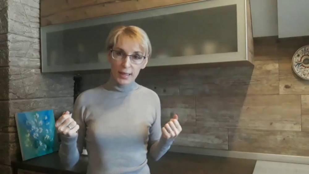 Нардеп Богуцкая купила  у мужа автомобиль