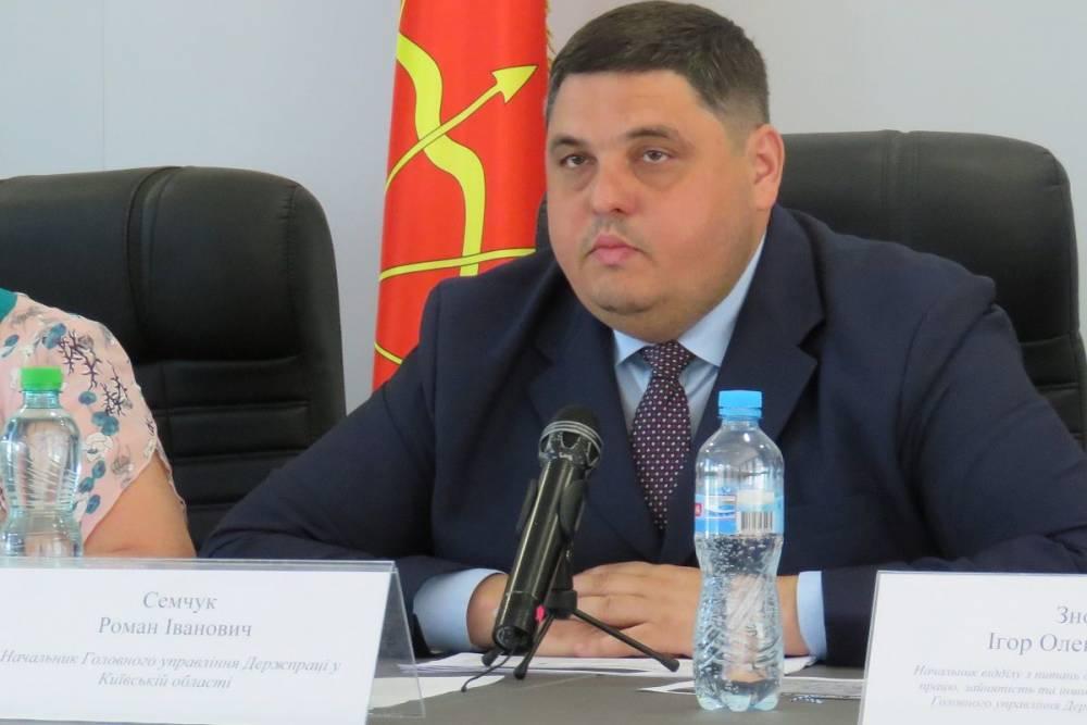 Глава Гоструда Киева задекларировал большой дом и старый «ВАЗ»
