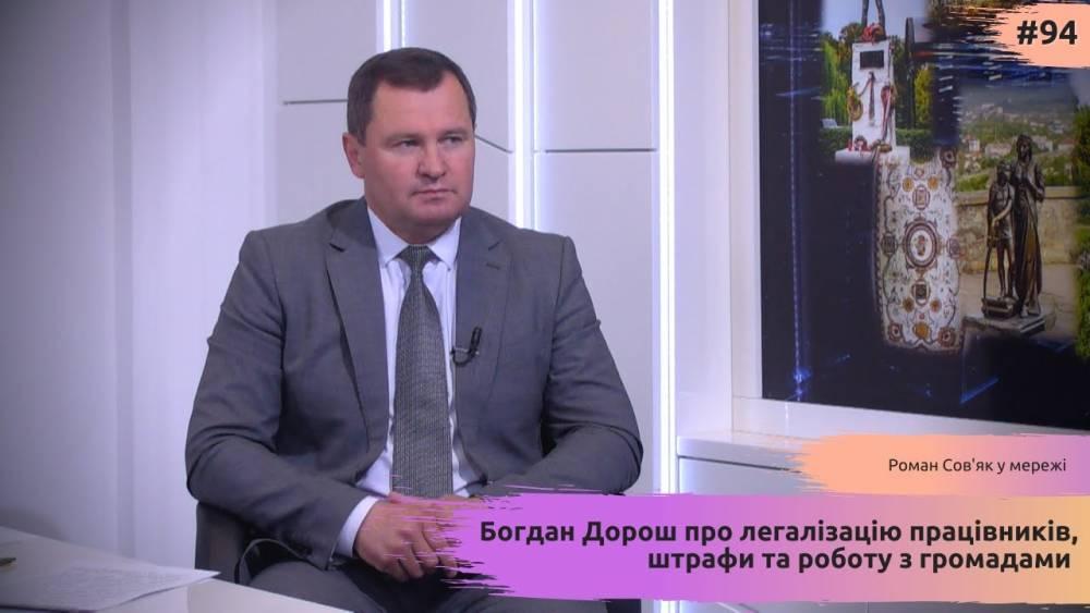 Глава Гоструда Закарпатской области пристроил к квартире большой чердак