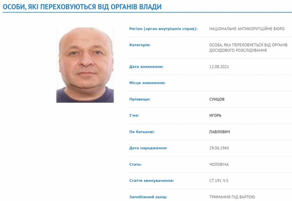 Бывшего топ-чиновника Харьковского авиазавода объявили в розыск