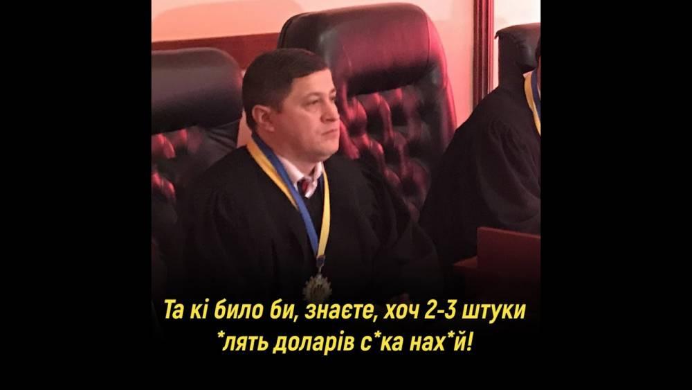 Экс-судью из Мукачево осудили к 7 годам тюрьмы
