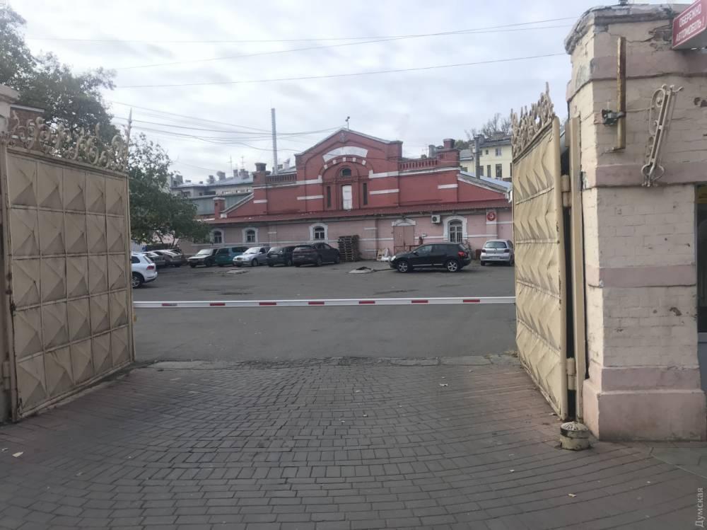 Фонд госимущества пытался провести приватизацию одесского винзавода в пользу конкретного участника аукциона