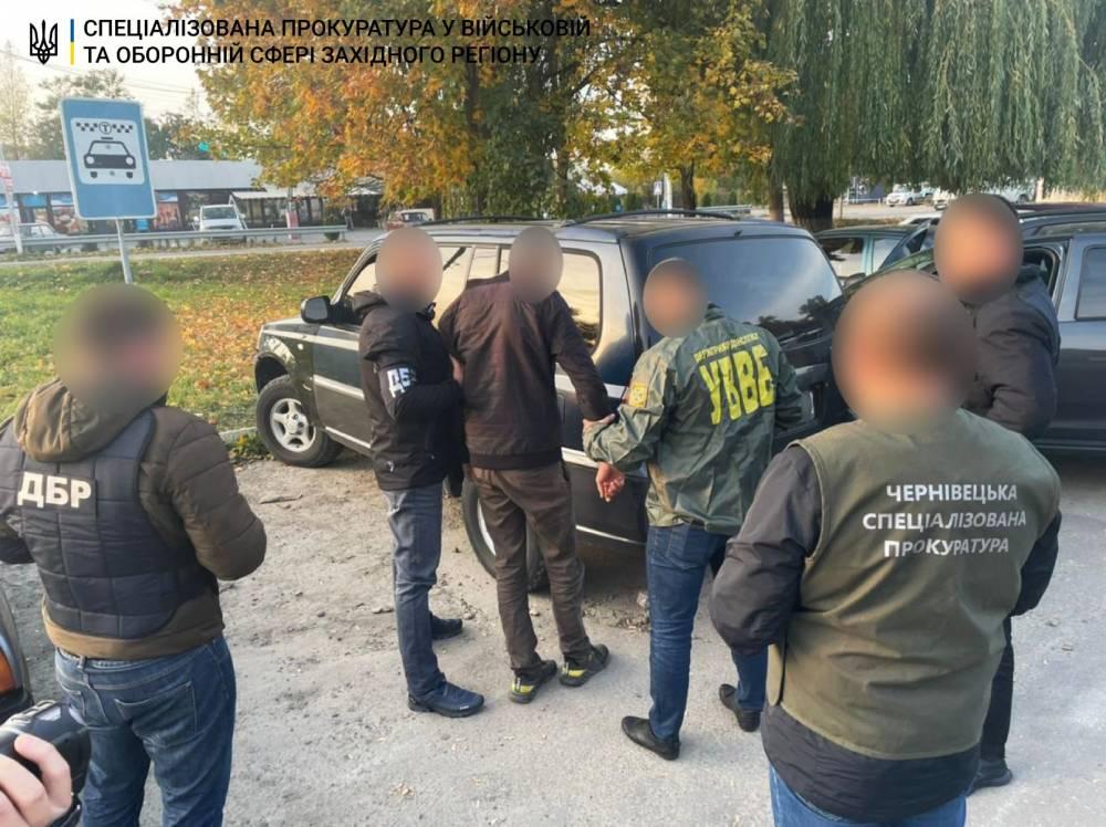 В Черновцах на взятке поймали пограничника