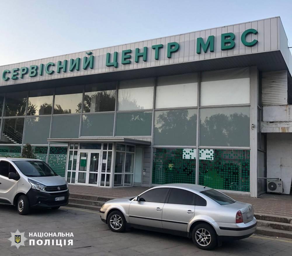 В Запорожье аферисты «продавали» место в электронной очереди сервисного центра МВД