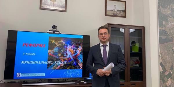 Директор департамента коммунальной собственности Киева задекларировал солнечную электростанцию
