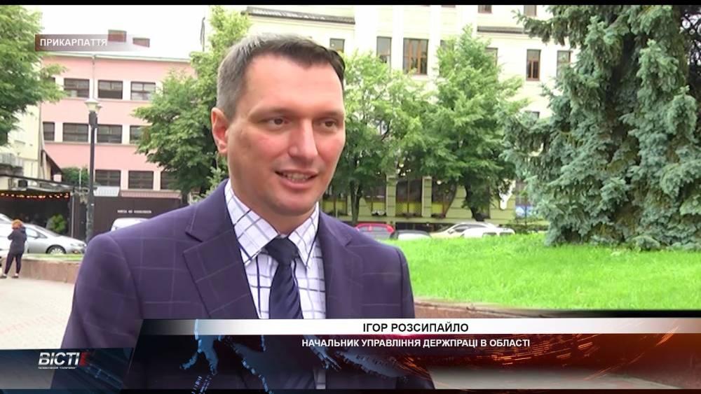 Главе Гоструда в Ивано-Франковской области вручили подозрение в коррупции