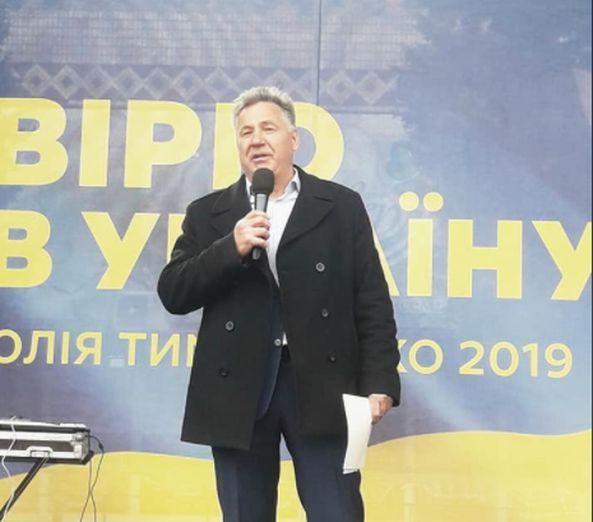 Депутат Днепропетровского облсовета не внес в декларацию 342 га земли